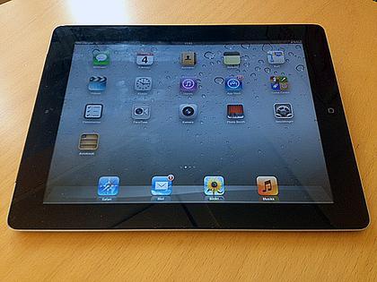 iPad i premie